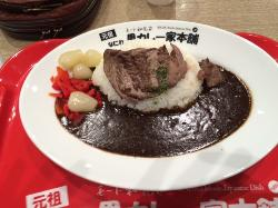 Ganso Naniwa Kuro-Curry-Ya Hompo
