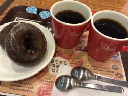 Mister Donut Soriotakarazuka