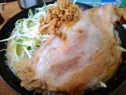 Ramen Dining Kizuna