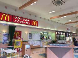 McDonald's Aeon Daian
