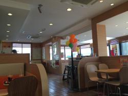 McDonald's Ikuwa Sanshi