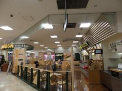 Subway Otawara Tobu