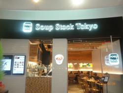 Soup Stock Tokyo, Nishimiya Gardens