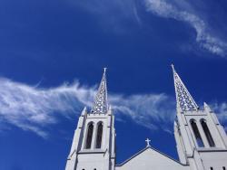 Nunoike Catholic Church