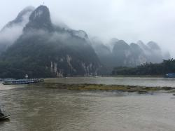 Wangfu Stone of Guilin