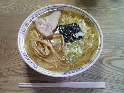 Takekoma