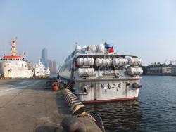Yancheng Wharf