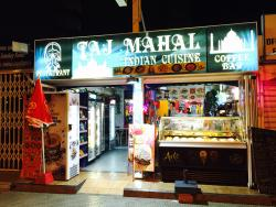 Taj Mahal Indian Restaurant & Takeway 24 hours