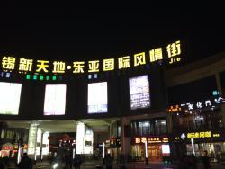 新地假日广场