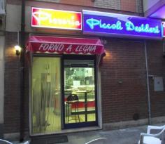 Pizzeria Piccoli Desideri Forno A Legna