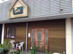 Restaurant Himawari