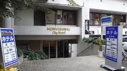 シティ ホテル 甲隆閣