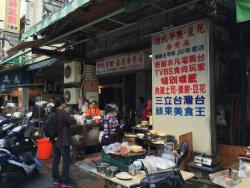 Xie Shi Breakfast Shop