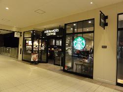 Starbucks Coffee Mitsuioutlet Park Kurashiki