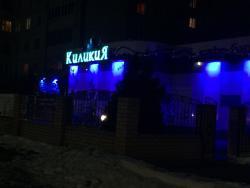 Kilikiya