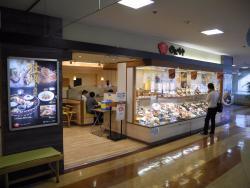 Restaurant Shirokuji-Chu Nagayama