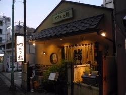 Tsukasasushi