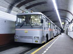 Kanden Tunnel Trolley Bus