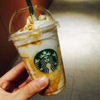Starbucks Coffee Kobenishimaikoten