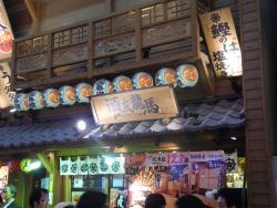 300 Yen Tavern Sakatomo Ryoma Umeda
