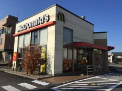 McDonald's Fukui-Minami Wai Plaza