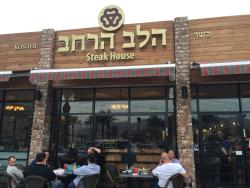 ‪Halev Harachav Steak House‬