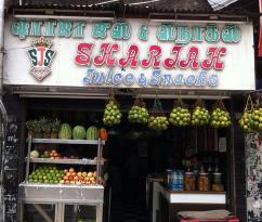 Sharjah Juice & Snacks