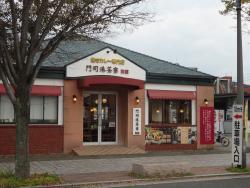 Mojiko Saryo Annex