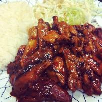 Yummy Teriyaki