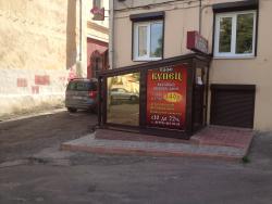 Cafe Kupets