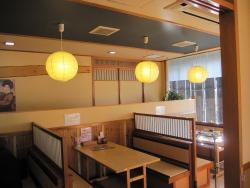 Tonkatsu Restaurant Katsu Fuji