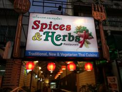 Spices  & Herbs Restaurant
