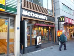 McDonald's Ningyocho