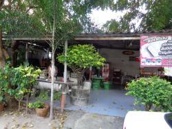 Nabao Khrua Tai Restaurant