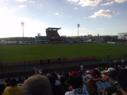 Vermelhao da Serra Stadium