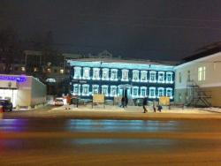 Museum of History of Tomsk State University
