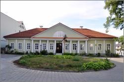 Vankovich Museum