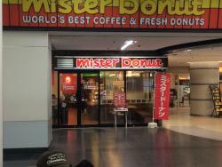 Mister Donut Jr Saga