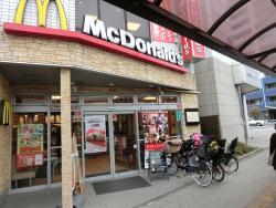 McDonald's Hino Ekimae