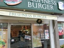 Freshness Burger Hino