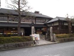 Former Ban-ke Residence