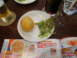 Community Cafe & Dining Evergreen
