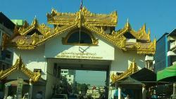 Thai-Myanmar Friendship Bridge