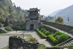 Miaojiang Great Wall