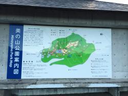 Minoyama Park