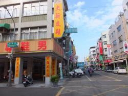 Dalian Shoe Street