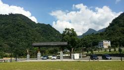 Taiya Museum