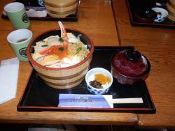 Isoyoshi
