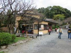 Furo Shogetsu Main Branch