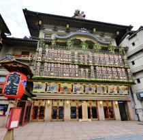 Kyoto Minamiza Theatre
